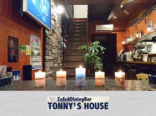 candle-story-tonny's-house