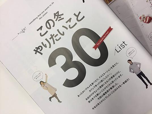 media-konofuyu302