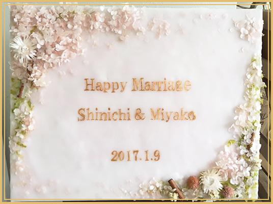 wedding-board2