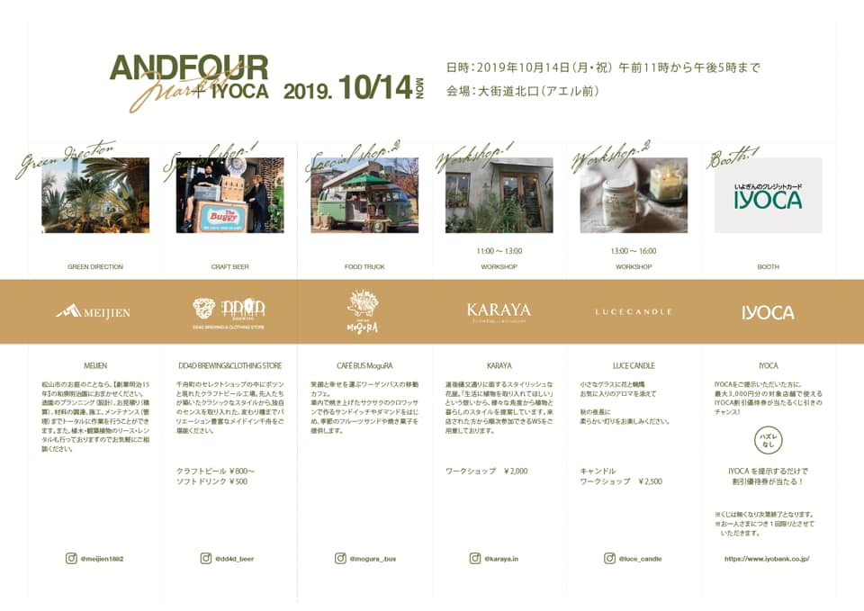 andfour2-ws-top1